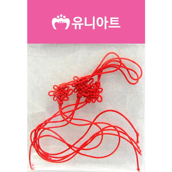 [아트공구][유니네2187]1000 매듭 소
