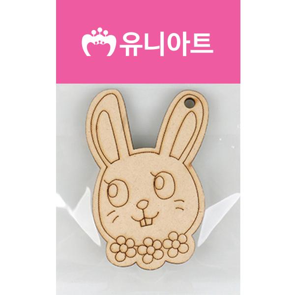 [아트공구][유니네2350]1000 팬시우드 79번