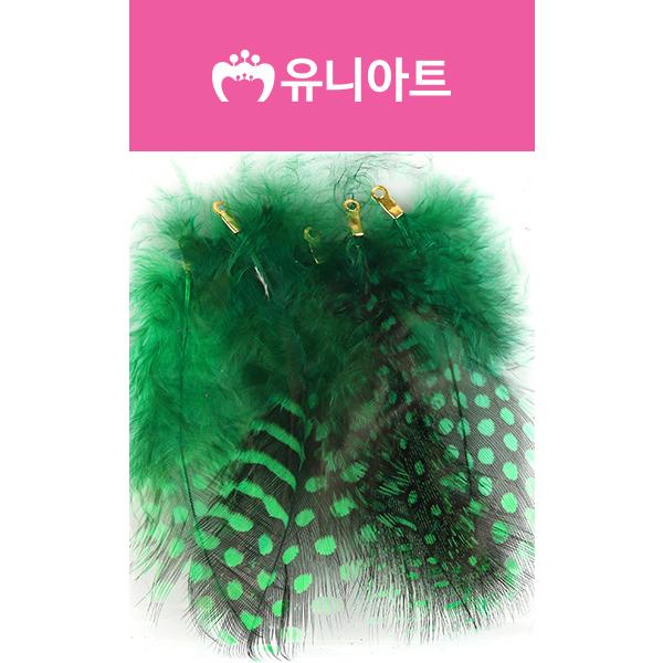 [아트공구][유니네2344]2000 점박이깃털