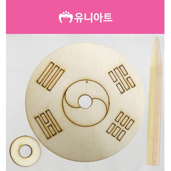 [아트공구][유니네2272]1200 나무팽이 태극기나라사랑