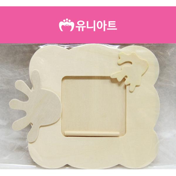[아트공구][유니네2248]2000 나무액자 손
