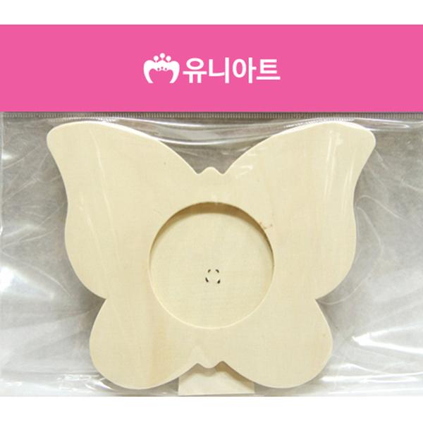 [아트공구][유니네2217]1800 나무액자 나비