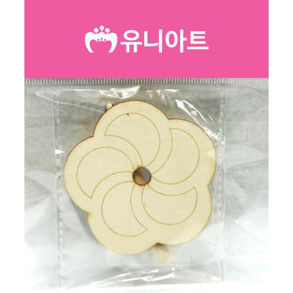 [아트공구][유니네2215]1000 나무팽이 꽃