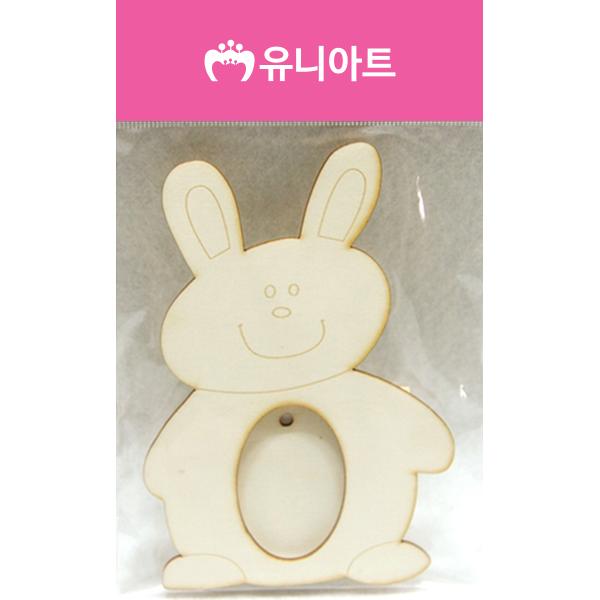[아트공구][유니네2200]1500 나무액자 토끼