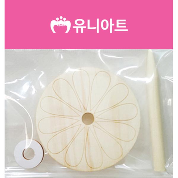 [아트공구][유니네1929]1000 나무팽이 전통