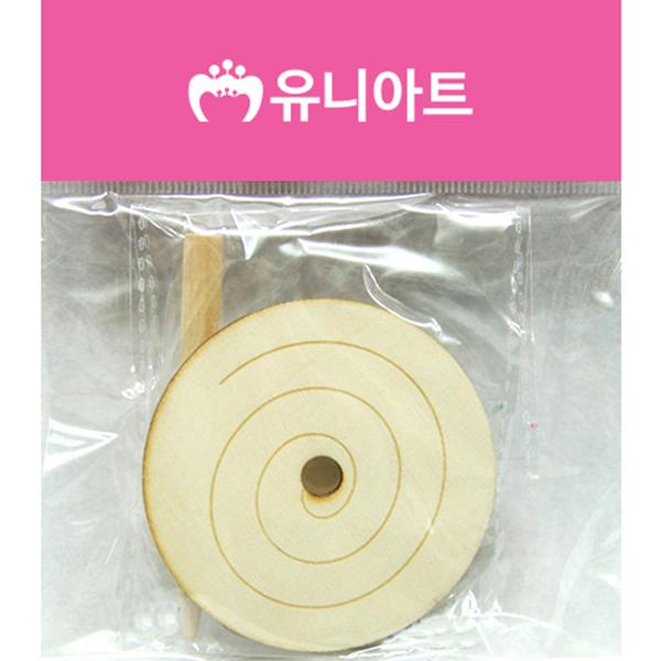 [아트공구][유니네1905]1000 나무팽이 원형골뱅이