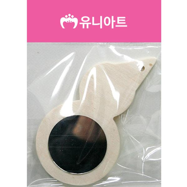 [아트공구][유니네2115]1200 그리기거울 눈사람