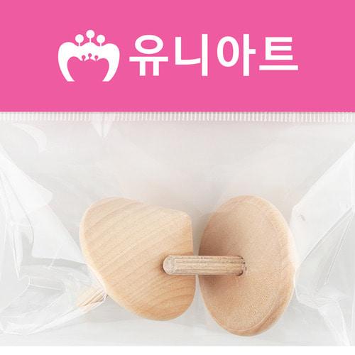 [아트공구][유니네2089]2000 초코송이팽이
