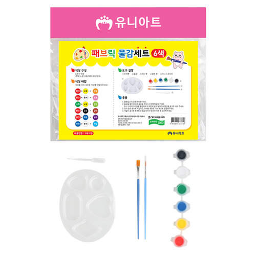 [아트공구][유니네2087]2500 패브릭물감세트 6색