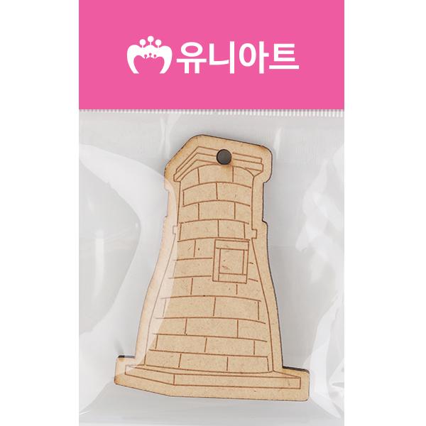 [아트공구][유니네2031]1000 팬시우드 109번