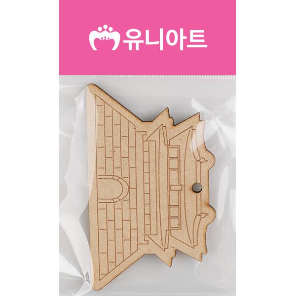 [아트공구][유니네2030]1000 팬시우드 108번