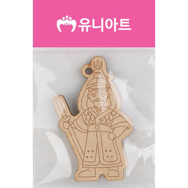 [아트공구][유니네2029]1000 팬시우드 107번