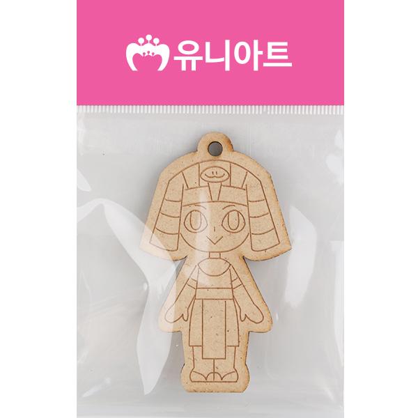 [아트공구][유니네2020]1000 팬시우드 98번