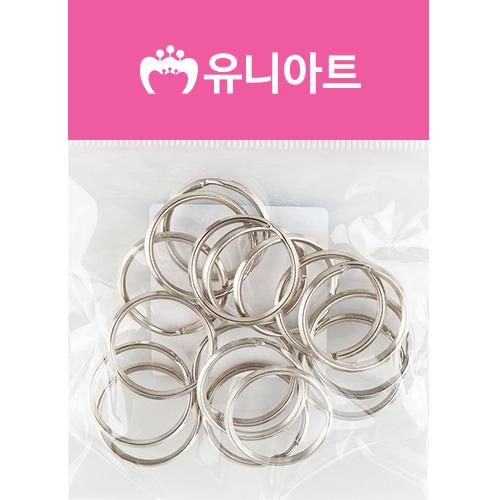 [아트공구][유니네1994]1000 키링