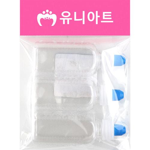 [아트공구][유니네1974]1000 약병