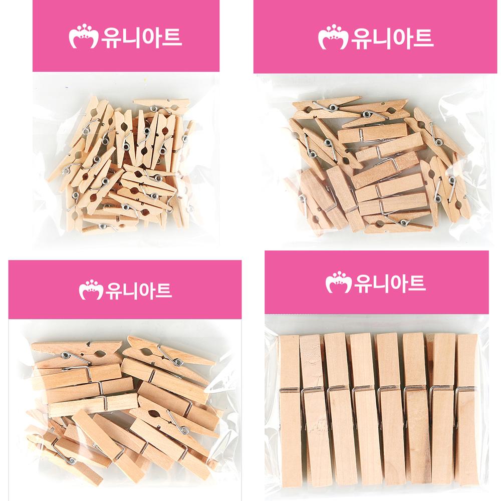 [아트공구][유니네1899]1200 원목나무집게 소 중 대