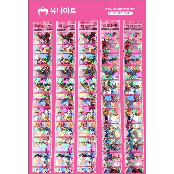 [아트공구][유니네1872]500 스팡클 x50개