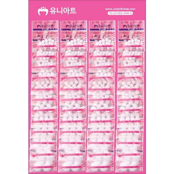 [아트공구][유니네1870]500 반짝이퐁퐁 x50개 흰색