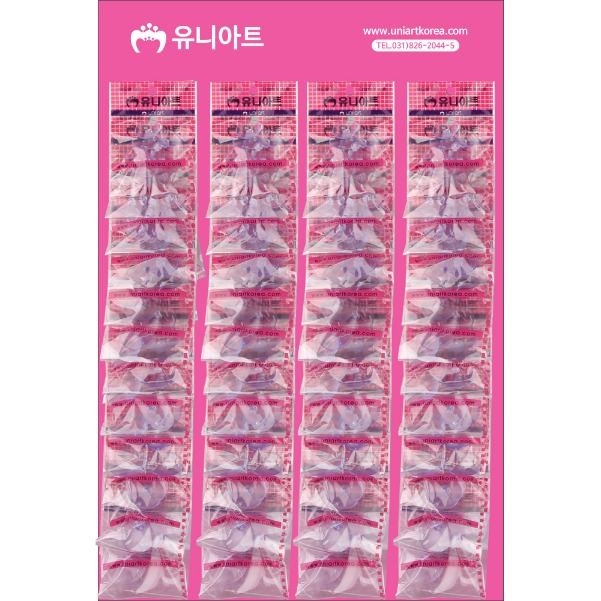 [아트공구][유니네1869]500 큐방 x50개