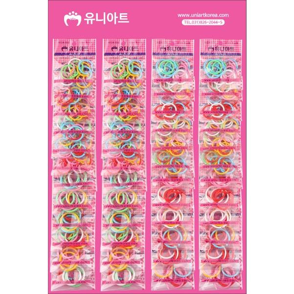 [아트공구][유니네1866]500 칼라링 x50개
