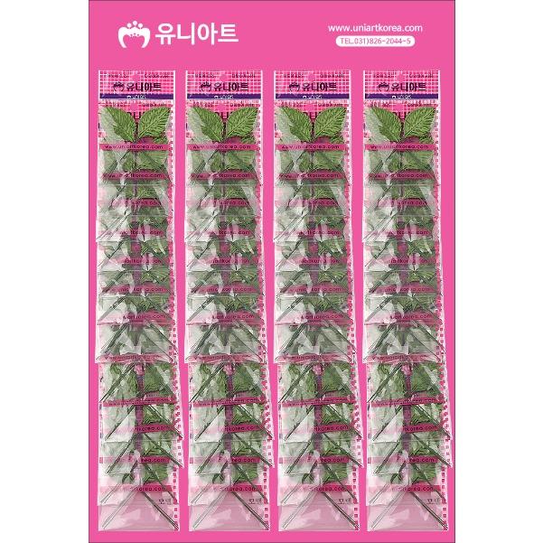 [아트공구][유니네1849]500 나뭇잎 x50개