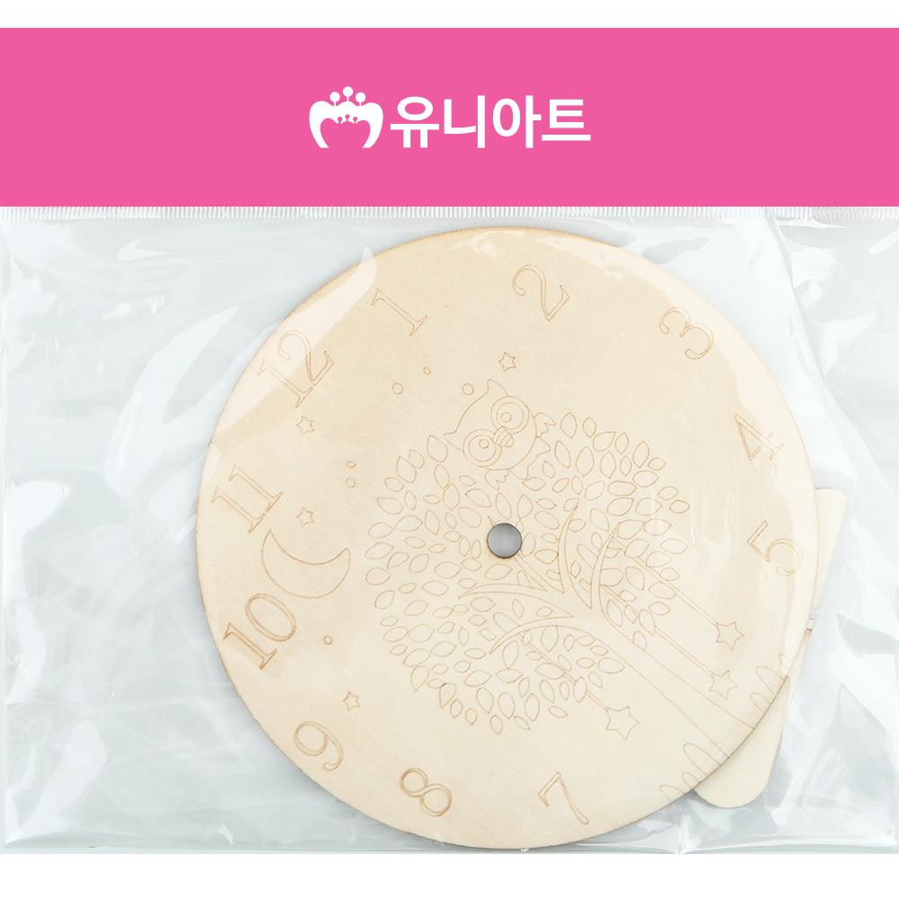 [아트공구][유니네1456]2000 나무시계판 원형부엉이