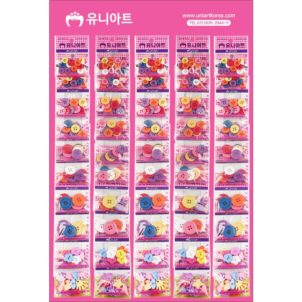 [아트공구][유니네1431]500 단추 x50