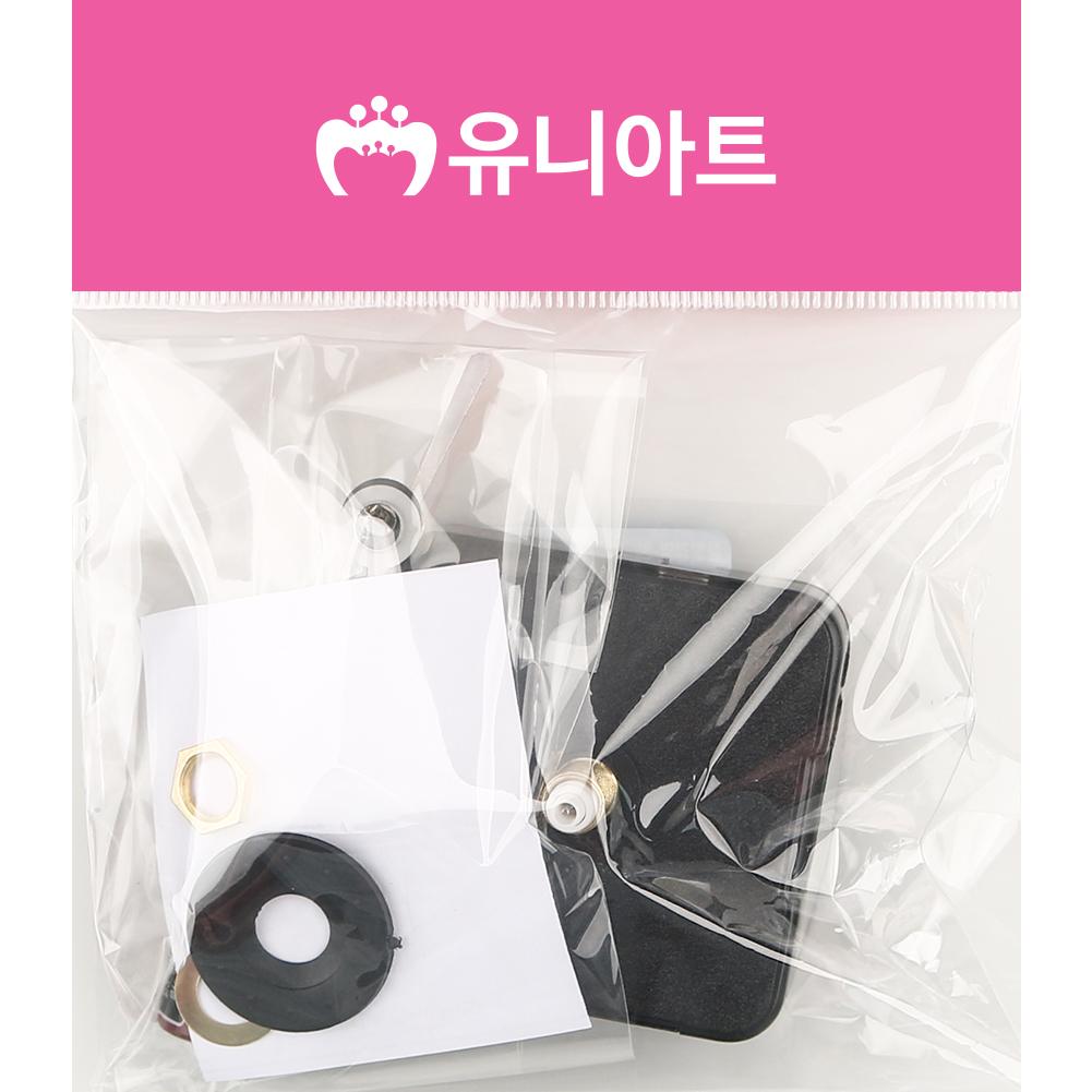 [아트공구][유니네1414]3000 저소음무브먼트세트 18mm