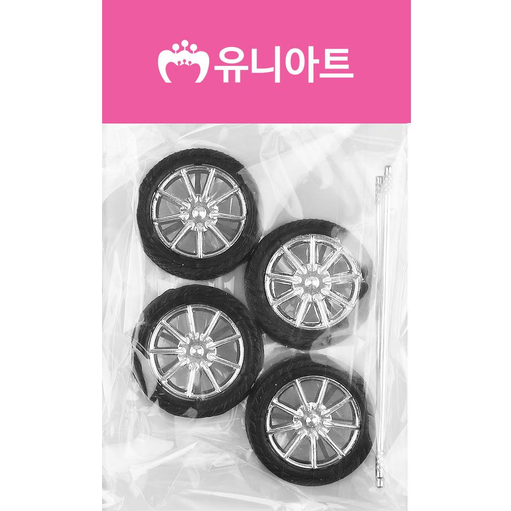[아트공구][유니네1382]1000 자동차바퀴 소