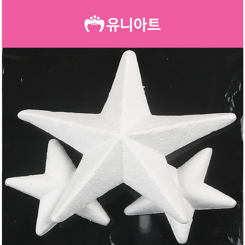 [아트공구][유니네2334]2000 모양백구 별 대