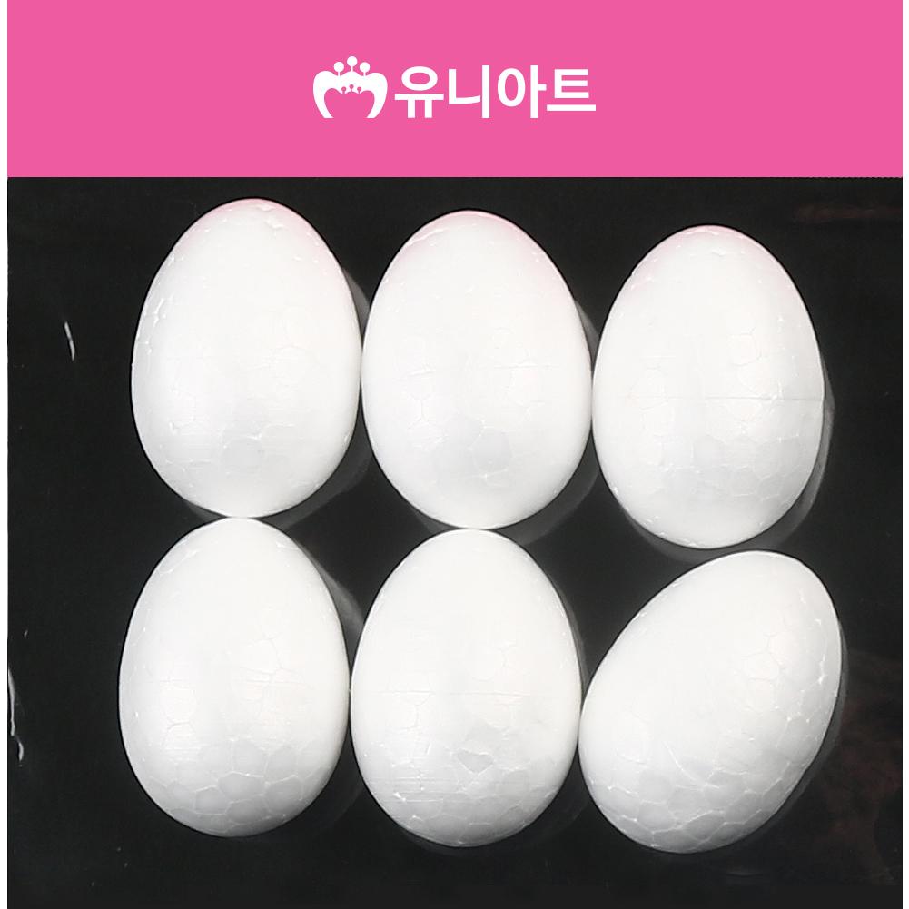 [아트공구][유니네2338]2000 모양백구 달걀