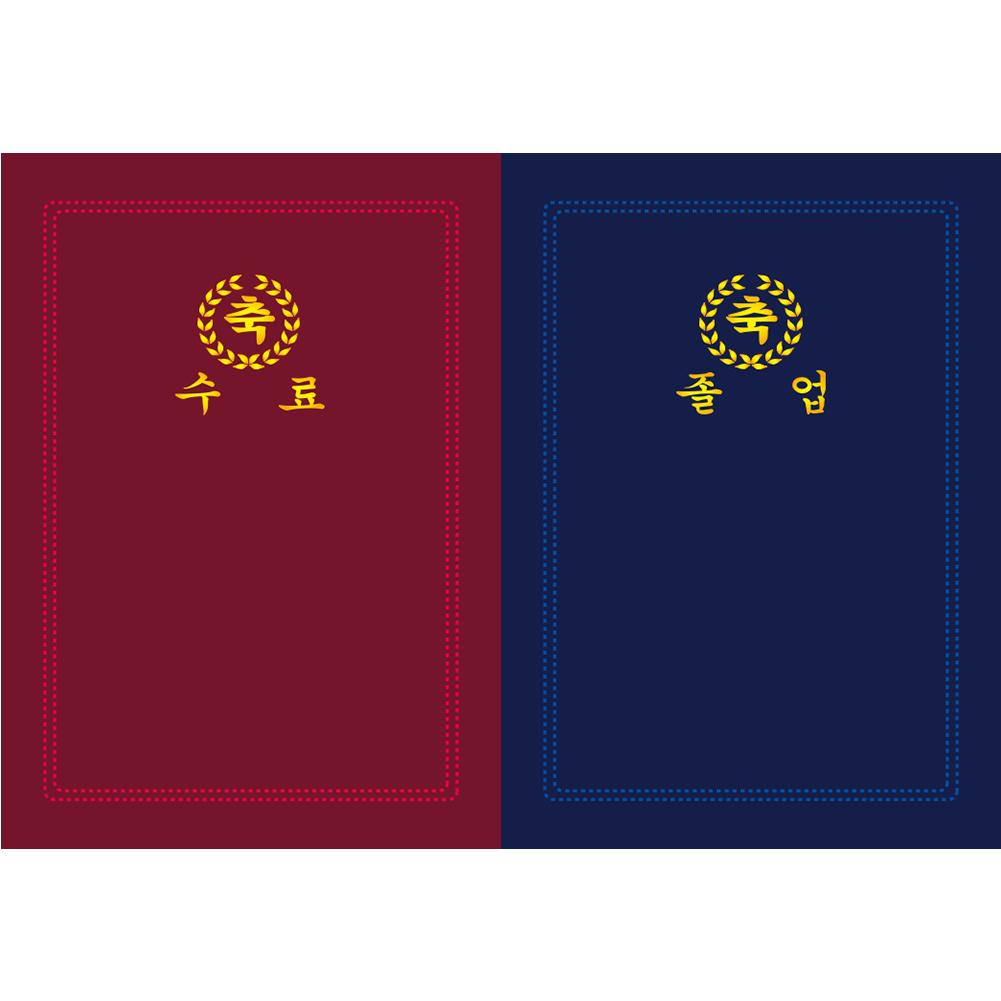 [아트공구][유니네852]융바인더 A4 10종