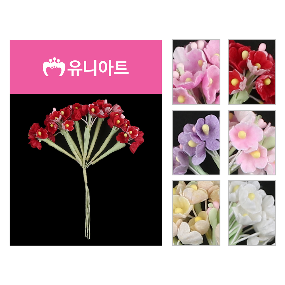 [아트공구][유니네2306]2000 물망초꽃 6색상