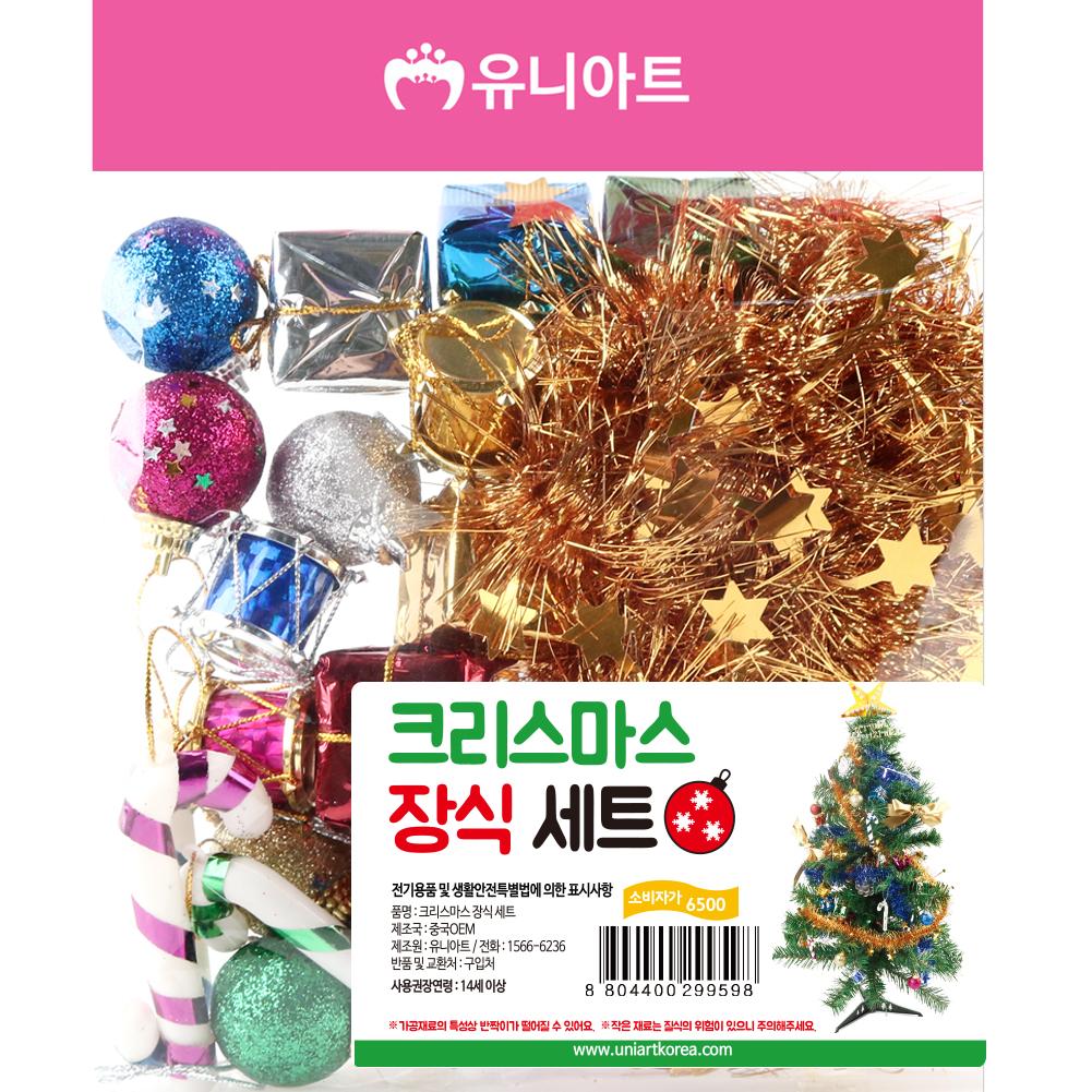 [아트공구][유니네2283]6500 크리스마스 장식세트