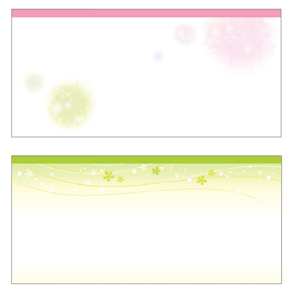 [아트공구][유니네910]자켓형 소봉투 2색상