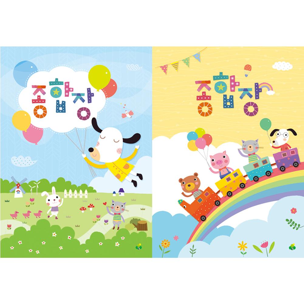 [아트공구][유니네913]종합장 2종