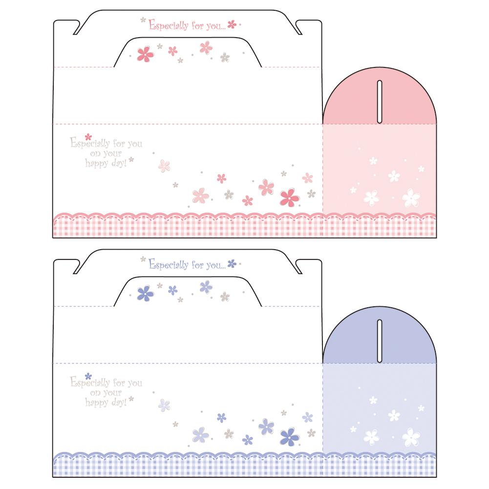 [아트공구][유니네919]PP포장박스(분홍파랑)