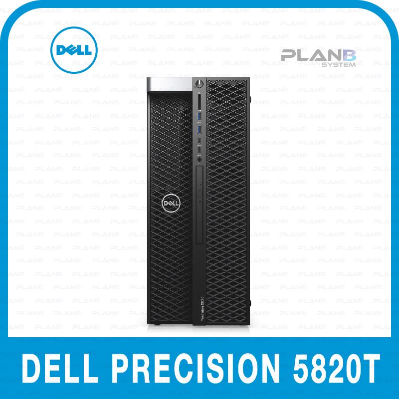 DELL Precision 5820T W-2104 16G/512G/2T/P2200 BTo